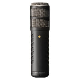 Broadcast Quality Dynamic Microphone